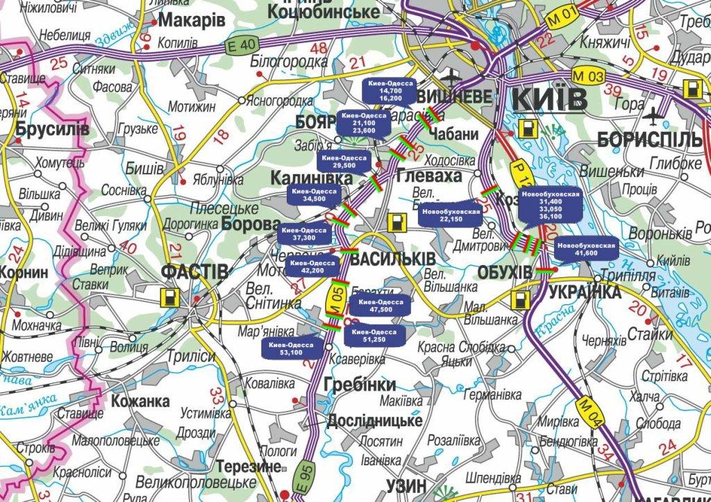 шлюхи киев область