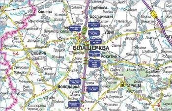 Киев-Одесса