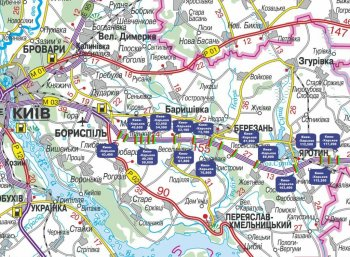Киев-Харьков