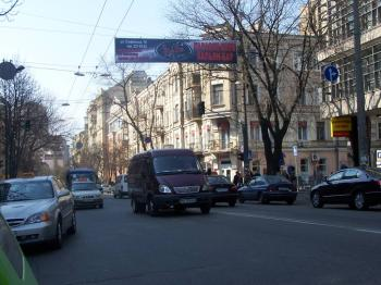 Конструкция №101 - Сторона B (Фото тролла на Артема вул., 8)