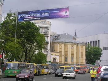Конструкция №1101 - Сторона А (Фото тролла на Еспланадна вул., 20)