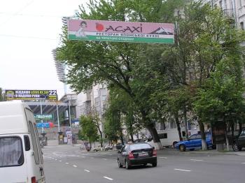 Конструкция №1101 - Сторона B (Фото тролла на Еспланадна вул., 20)
