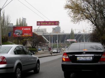 Конструкция №1102 - Сторона B (Фото тролла на Еспланадна вул., 30)