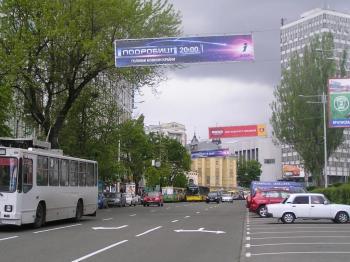 Конструкция №1103 - Сторона А (Фото тролла на Еспланадна вул., 32)