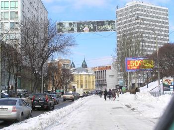 Конструкция №1104 - Сторона А (Фото тролла на Еспланадна вул., 32)
