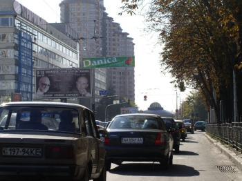 Конструкция №1201 - Сторона А (Фото тролла на Кутузова вул., 16/19.)