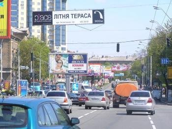 Конструкция №1202 - Сторона А (Фото тролла на Кутузова вул., 14/1.)