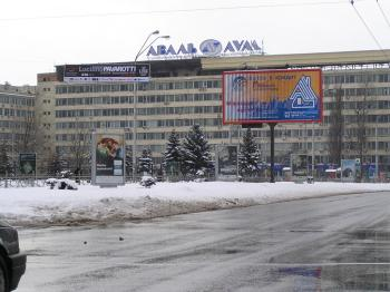 Конструкция №1202 - Сторона B (Фото тролла на Кутузова вул., 14/1.)