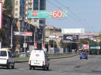 Конструкция №1203 - Сторона А (Фото тролла на Кутузова вул., 1/45.)