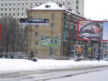 Конструкция №1203 - Сторона B (Фото тролла на Кутузова вул., 1/45.)