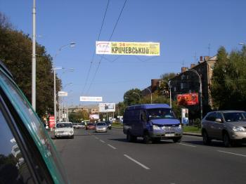 Конструкция №1204 - Сторона B (Фото тролла на Кутузова вул., 4а)