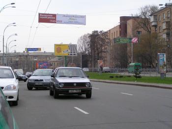 Конструкция №1206 - Сторона B (Фото тролла на Кутузова вул., 4а)