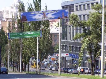 Конструкция №1301 - Сторона B (Фото тролла на Л.Українки б-р, 10)