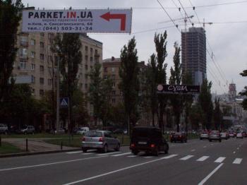 Конструкция №1303 - Сторона А (Фото тролла на Л.Українки б-р, 3)