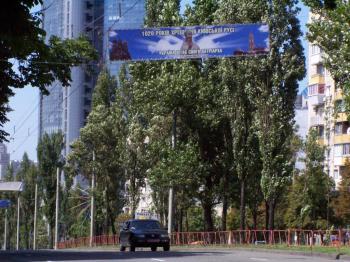 Конструкция №1305 - Сторона B (Фото тролла на Л.Українки б-р, 12)