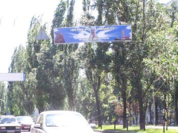 Конструкция №1306 - Сторона B (Фото тролла на Л.Українки б-р, 5)