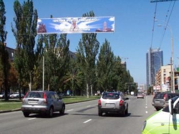 Конструкция №1308 - Сторона А (Фото тролла на Л.Українки б-р, 14-А)