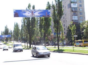 Конструкция №1308 - Сторона B (Фото тролла на Л.Українки б-р, 14-А)