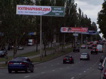 Конструкция №1310 - Сторона А (Фото тролла на Л.Українки б-р, 18)
