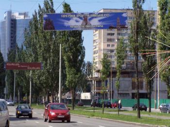 Конструкция №1310 - Сторона B (Фото тролла на Л.Українки б-р, 18)