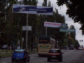Конструкция №1312 - Сторона А (Фото тролла на Л.Українки б-р, 20/22.)