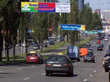 Конструкция №1314 - Сторона А (Фото тролла на Л.Українки б-р, 9-А)