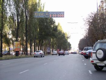 Конструкция №1320 - Сторона А (Фото тролла на Л.Українки б-р, 24)