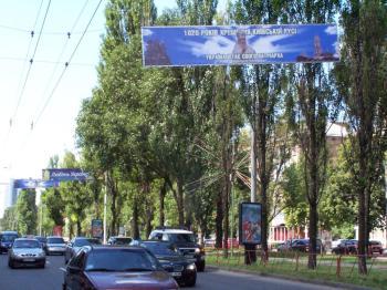 Конструкция №1321 - Сторона B (Фото тролла на Л.Українки б-р, 24-А)