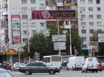 Конструкция №1323 - Сторона А (Фото тролла на Л.Українки б-р, 26/10.)