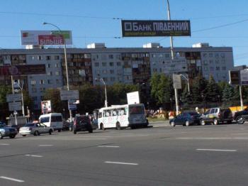 Конструкция №1324 - Сторона А (Фото тролла на Л.Українки б-р, 26/10.)