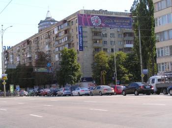 Конструкция №1324 - Сторона B (Фото тролла на Л.Українки б-р, 26/10.)
