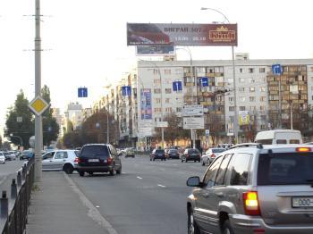 Конструкция №1325 - Сторона А (Фото тролла на Л.Українки б-р, 19)