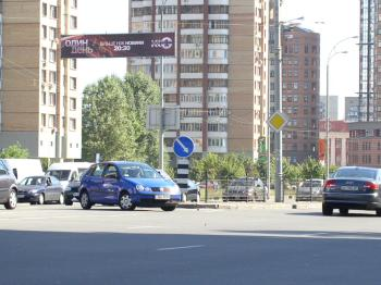 Конструкция №1325 - Сторона B (Фото тролла на Л.Українки б-р, 19)