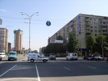Конструкция №1326 - Сторона А (Фото тролла на Л.Українки б-р, 26)