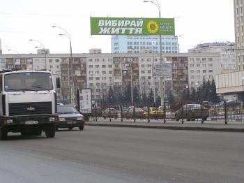 Конструкция №1327 - Сторона А (Фото тролла на Л.Українки б-р, 23)