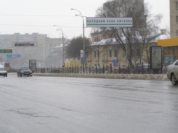 Конструкция №1327 - Сторона B (Фото тролла на Л.Українки б-р, 23)
