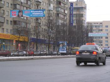 Конструкция №1328 - Сторона А (Фото тролла на Л.Українки б-р, 21б)