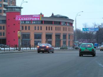Конструкция №1329 - Сторона B (Фото тролла на Л.Українки б-р, 44)