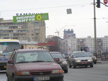 Конструкция №1332 - Сторона А (Фото тролла на Л.Українки б-р, 32)