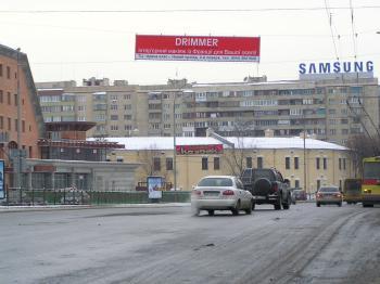 Конструкция №1333 - Сторона А (Фото тролла на Л.Українки б-р, 25)