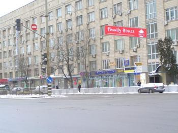 Конструкция №1334 - Сторона B (Фото тролла на Л.Українки б-р, 25)