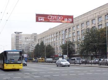 Конструкция №1335 - Сторона B (Фото тролла на Л.Українки б-р, 34)
