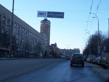 Конструкция №1337 - Сторона А (Фото тролла на Л.Українки б-р, 27/2.)