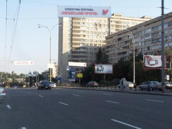 Конструкция №1337 - Сторона B (Фото тролла на Л.Українки б-р, 27/2.)