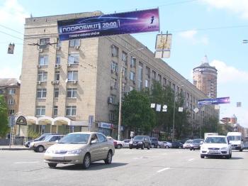 Конструкция №1338 - Сторона А (Фото тролла на Л.Українки б-р, 36)