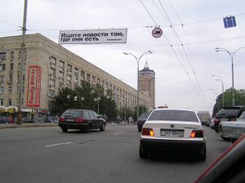 Конструкция №1339 - Сторона А (Фото тролла на Л.Українки б-р, 27)