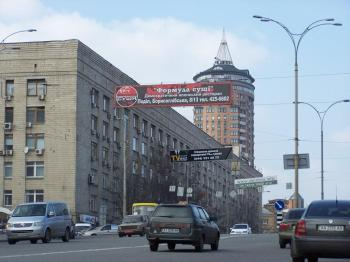 Конструкция №1340 - Сторона А (Фото тролла на Л.Українки б-р, 29)