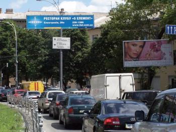 Конструкция №1401 - Сторона А (Фото тролла на Московська вул., 43)
