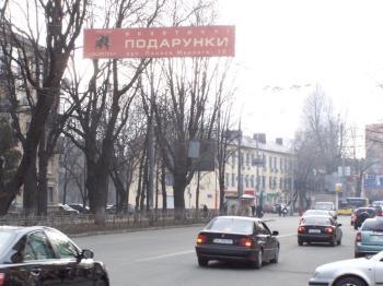 Конструкция №1402 - Сторона А (Фото тролла на Московська вул., 41/2.)