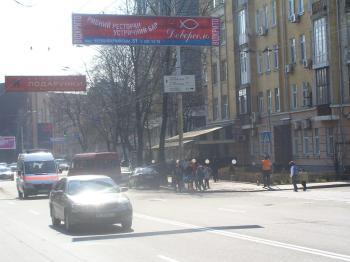 Конструкция №1403 - Сторона А (Фото тролла на Московська вул., 42/2.)